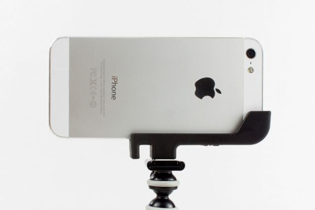iphone-tripod